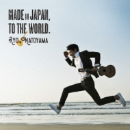 Made In Japan, To The World.