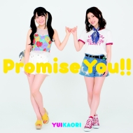Promise You!! (+DVD)【期間限定盤】