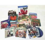 コンプリートCD BOX〜13 DISCS アルバムス、シングルス&モア