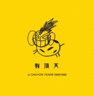 有頂天 in CANYON YEARS 19861988 (+CD)