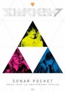 ソナポケイズム JAPAN TOUR 〜(DVD)【豪華全36Pブックレット封入】
