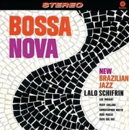 Bossa Nova: New Brazilian Jazz (180グラム重量盤)