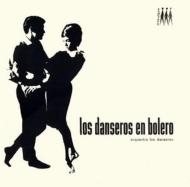 Los Danseros En Bolero