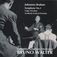 交響曲第1番、悲劇的序曲、大学祝典序曲 ブルーノ・ワルター&コロンビア交響楽団(平林直哉復刻)