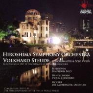Sym, 5, : Steude(Vn)/ 広島so +mendelssohn: Violin Concerto, Mozart