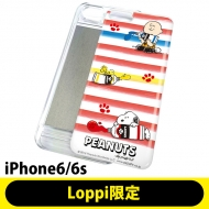 iPhone用ICカバー(A:ボーダー iPhone6/6s)【Loppi限定】