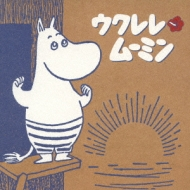 -Joy with Moomin-ウクレレ ムーミン