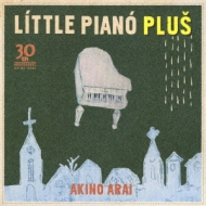Little Piano Plus