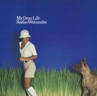 My Dear Life (Uhqcd)