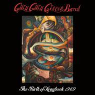 Birth Of Krautrock 1969