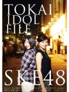 Good Rocks! Special Book Tokai Idol File 2016