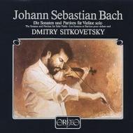 無伴奏ヴァイオリンのためのソナタとパルティータ:ドミトリー・シトコヴェツキー (1985)(3枚組アナログレコード)