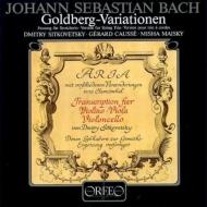 (String Trio)goldberg Variations: Sitkovetsky(Vn)causse(Va)maisky(Vc)