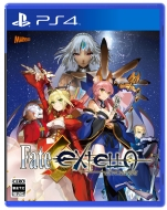 【PS4】Fate/EXTELLA