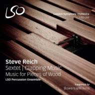 クラッピング・ミュージック、木片のための音楽、六重奏曲 LSOパーカッション・アンサンブル