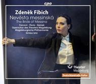 歌劇『メッシーナの花嫁』全曲 キンボー・イシイ&マグデブルク・フィルハーモニー管弦楽団、他(2CD)