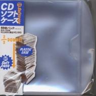 フラッシュディスクランチCD ソフトケース 1枚用 (50枚パック 不織布内袋付)
