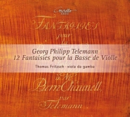 ヴィオラ・ダ・ガンバのための12の幻想曲 トマス・フリッチュ