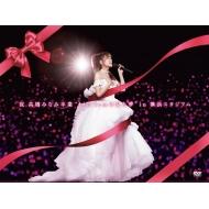 """祝高橋みなみ卒業""""148.5cmの見た夢""""in 横浜スタジアム (DVD)"""