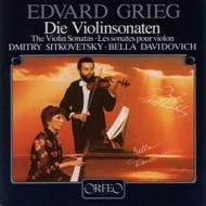 ヴァイオリン・ソナタ 第1番、第2番、第3番:ドミトリー・シトコヴェツキー(ヴァイオリン)、ベラ・ダヴィドヴィチ(ピアノ)(アナログレコード)