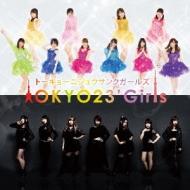 TOKYO23'Girls