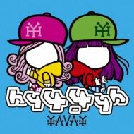 YAVAY (+DVD)【初回盤】