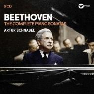 ピアノ・ソナタ全集 アルトゥール・シュナーベル(8CD)