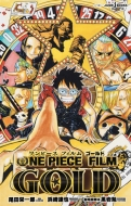 ONE PIECE FILM GOLD  JUMP j BOOKS