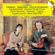 フランク:ヴァイオリン・ソナタ、ドビュッシー:ヴァイオリン・ソナタ、ラヴェル:ツィガーヌ、他 オーギュスタン・デュメイ、マリア・ジョアン・ピリス
