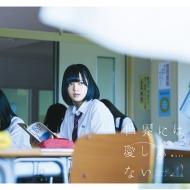 世界には愛しかない (+DVD)【TYPE-A】
