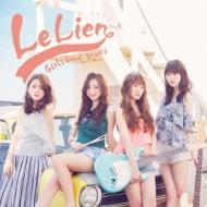 ルリアン -Girls band story-(+DVD)【初回限定盤】