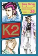 K2 26 イブニングkc