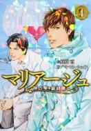 マリアージュ〜神の雫 最終章〜4 モーニングKC