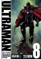 ULTRAMAN 8 ヒーローズコミックス