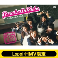 2ndワンマンライブ 〜マサカリ投法時代〜【Loppi・HMV限定盤】