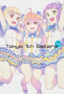 Tokyo 7th Sisters -episode.Le☆S☆Ca-後編