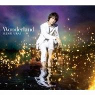 Wonderland (+DVD)【初回生産限定盤】