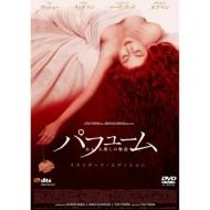 HMV&BOOKS onlineMovie/【sale】 パフューム ある人殺しの物語
