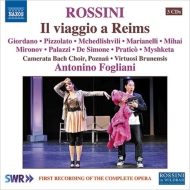『ランスへの旅』全曲 フォリアーニ&ヴィルトゥオージ・ブルネンシス、ピッツォラート、マリアネッリ、他(2014 ステレオ)(3CD)