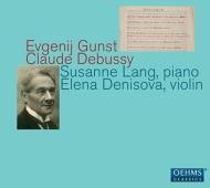 グンスト:ヴァイオリンとピアノのための7つの小品、ピアノのための幻想交響曲、ドビュッシー:ソナタ、他 スザンヌ・ラング、エレーナ・デニソワ