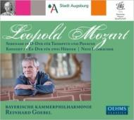 セレナード、協奏曲、『新ランバッハ』交響曲 ラインハルト・ゲーベル&バイエルン・カンマーフィル