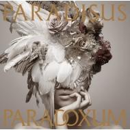 TVアニメ「Re:ゼロから始める異世界生活」後期オープニングテーマ「Paradisus-Paradoxum」
