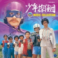 ���N�T��c(BD7)MUSIC COLLECTION