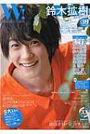 W! Vol.10 廣済堂ベストムック