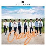 Orange 【Collars盤】