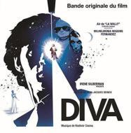 ディーバ Diva サウンドトラック (アナログレコード)