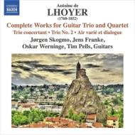 ギター三重奏曲、四重奏曲全集 イェルゲン・スコグモ、イェンス・フランケ、オスカー・ヴェルニンゲ、ティム・ペルス