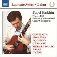 パヴェル・クフタ ギター・リサイタル〜ガリーナ・ゴレローヴァ、ブローウェル、ブローウェル、他