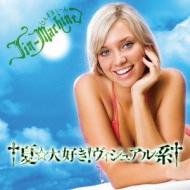 夏☆大好き!ヴィジュアル系 (+DVD)【宇治金時盤】