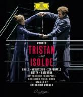 『トリスタンとイゾルデ』全曲 ティーレマン&バイロイト(2015)